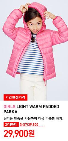GIRLS LIGHT WARM PADDED PRAKA 2/18까지 기간한정가격 29,900원 정상가격 39,900원