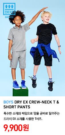 BOYS DRY EX CREW NECK T short pants 정상가격 9,900원