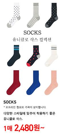 MEN SOCKS 1매 2,480원~