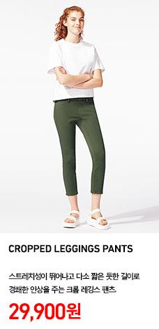 WOMEN CROPPED LEGGINGS PANTS 정상가격 29,900원