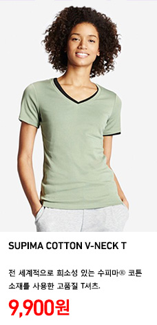 WOMEN SUPIMA COTTON V NECK T 정상가격 9,900원