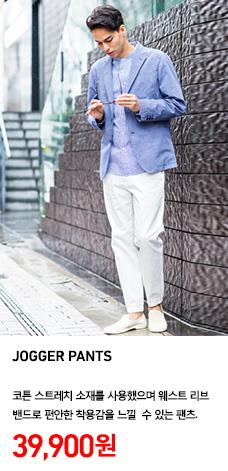 MEN JOGGER PANTS 정상가격 39,900원