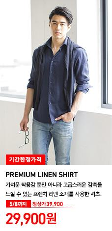 MEN PREMIUM LINEN SHIRT 정상가격 39.900원