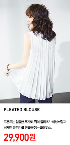 WOMEN PLEATED BLOUSE 정상가격 29,900원