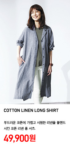 WOMEN COTTON LINEN LONG SHIRT 정상가격 49,900원