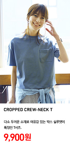 WOMEN CROPPED CREW NECK T 정상가격 9,900원