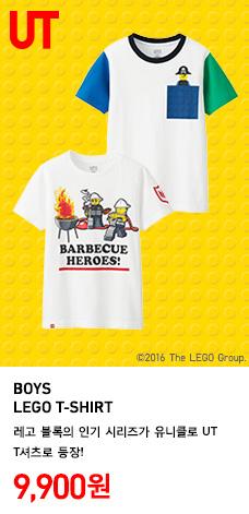 KIDS LEGO T SHIRT 정상가격 9.900원