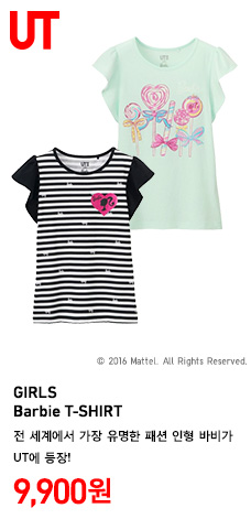 KIDS Barbie T-SHIRT 정상가격 9.900원