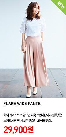 WOMEN FLARE WIDE PANTS 정상가격 29,900원