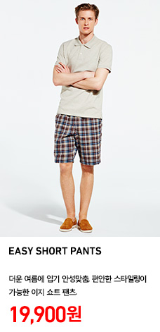 MEN EASY SHORT PANTS 정상가격 19,900원