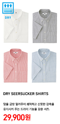 MEN DRY SEERSUCKER SHIRTS 정상가격 29,900원