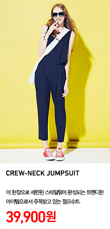WOMEN CREW NECK JUMPSUIT 정상가격 39,900원