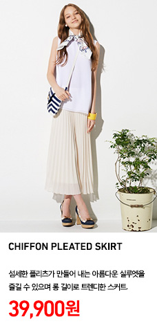 WOMEN PLEATED SKIRT 정상가격 39,900원
