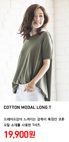 WOMEN COTTON MODAL LONG T 정상가격 19,900원