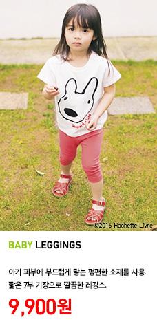 BABY LEGGINGS 정상가격 9,900원