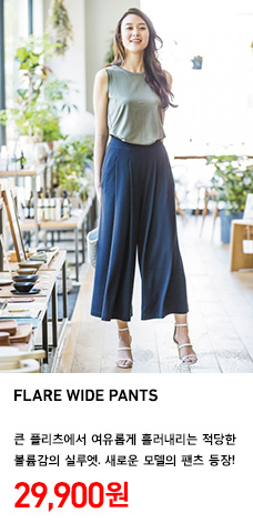 WOMEN FLARE WIDE PANTS 정상가격 29,900원