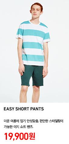 MEN EASY SHORT PANTS 정상가격 19,900원