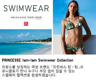 PRINCESSE tamtam Swimwear Collection
