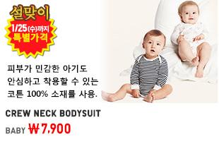 BABY CREW NECK BODYSUIT 1/25까지 7,900원