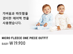BABY MICRO FLEECE ONE PIECE OUTFIT 19,900원