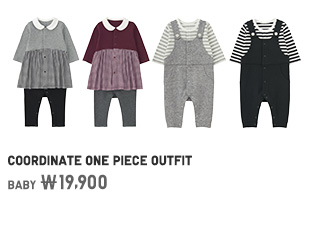 BABY COORDINATE ONE PIECE OUTFIT