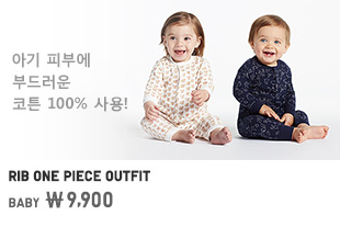 BABY RIB ONE PIECE OUTFIT 9,900원