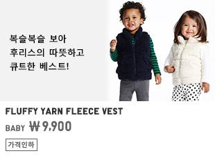 BABY FLUFFY YARN FLEECE VEST 19,900원
