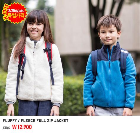 KIDS LIGHT WARM PADDED PARKA 12/8까지 29,900원