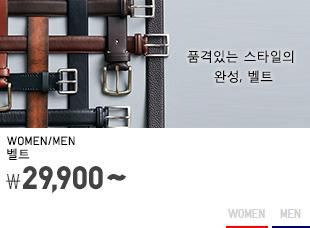 WOMNE MEN 벨트 29,900원부터