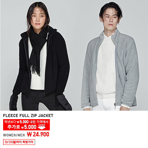 WOMEN MEN FLEECE FULL ZIP JACKET 10/31까지 24,900원