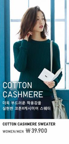 WOMEN MEN COTTON CASHMERE SWEATER 39,900원