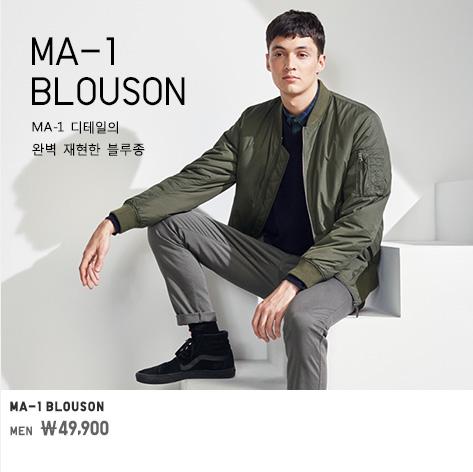MEN MA-1 BLOUSON