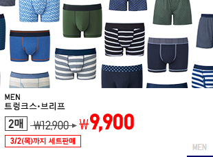 BRIEFS TRUNKS 6,900원