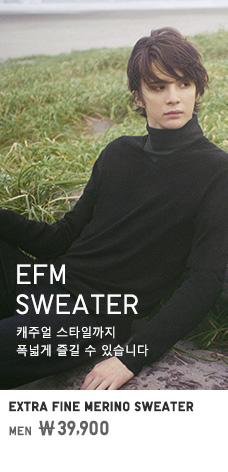 MEN EXTRA FINE MERINO SWEATER