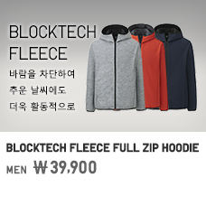 MEN BLOCKTECH FLEECE FULL ZIP HOODIE 39,900원