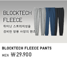 MEN BLOCKTECH FLEECE PANTS 29,900원