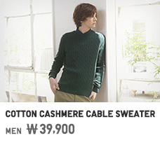 MEN COTTON CASHMERE CABLE SWEATER