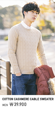 MEN COTTON CASHMERE CABLE WEATER 39,900원