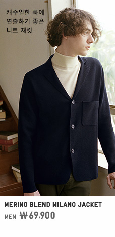 MEN MERINO BLEND MILANO JACKET