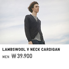 MEN LAMBSWOOL V NECK CARDIGAN 39,900원