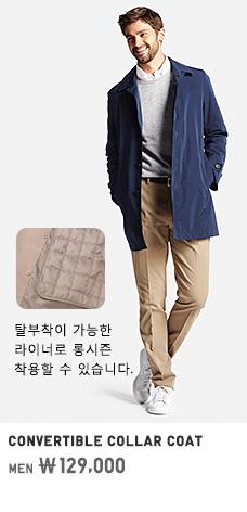 MEN CONVERTIBLE COLLAR COAT 129,000원