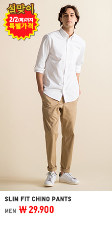 MEN SLIM FIT CHINO PANTS 2/2까지 29,900원