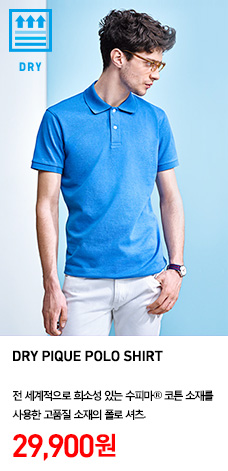 MEN DRY PIQUE POLO SHIRT 정상가격 29.900원