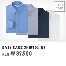 MEN EASY CARE SHIRT(긴팔)