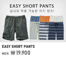 MEN EASY SHORT PANTS