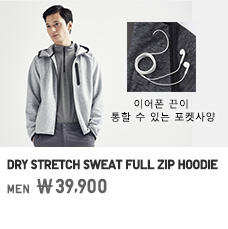MEN DRY STRETCH SWEAT FULL ZIP HOODIE