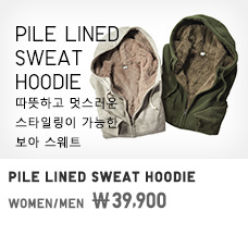 WOMEN MEN PILE LINED SWEAT HOODIE