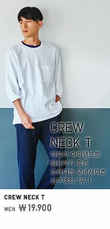 MEN CREW NECK T