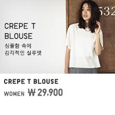 WOMEN CREPE T BLOUSE