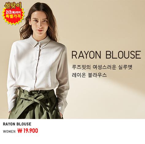 WOMEN RAYON BLOUSE 2/2까지 19,900원